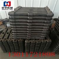 矿用30T 40T边双链刮板机刮板 结实耐用  质量可靠