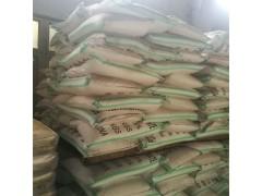 工业硝酸钾优质级硝酸钾批发