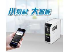 Epson爱普生LW-600P 智慧型蓝牙标签打印机