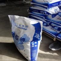 工业优质碳酸钾批发量购碳酸钾
