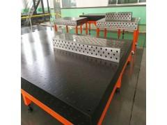 三维柔性焊接平台生产加工