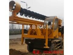 供应山东鲁探10米小型长螺旋打桩机 液压自行走式防汛打桩机