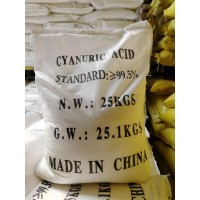 供应99.5以上氨基磺酸 25kg一袋 山东水处理专用