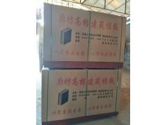 河北邢台建筑模板