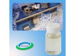 不锈钢除油剂2# 不锈钢重油污除油脱脂剂 除油金属清洗剂