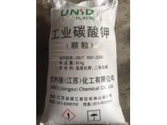 工业优质轻质重质碳酸钾可试样