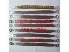 東莞文達電氣LMY鋁編織線帶軟連接系列