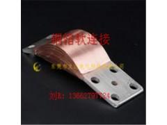 東莞文達電氣銅箔軟連接電池連接片