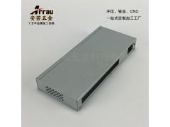 东莞安若五金网络通讯铝板AL6063路由器外壳定制加工