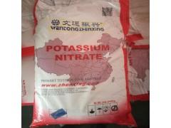 優質硝酸鉀批發國產硝酸鉀可試樣