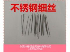 不銹鋼光軸0.3、0.4、0.5、0.6、0.7、0.8
