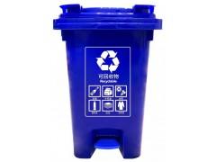 重慶腳踩分類垃圾桶 質量好價格便宜的廠家直銷