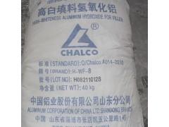 工業級山東氫氧化鋁800目氫氧化鋁