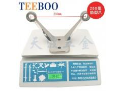 天波直銷紹興304不銹鋼駁接爪廠家批發 非標單雙肋駁爪