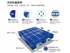 1210川字網格托盤內置鋼管的原因 昆明廠家直銷