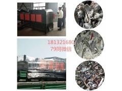 廠家直銷廢鋼破碎料銅鋁分選機