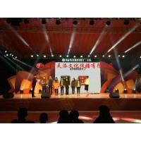 福州表彰會策劃公司房地產活動策劃汽車4S店活動策劃銀行活動
