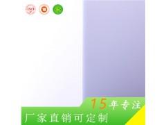 上海捷耐按需加工 3mm耐力板,烟灰色pc耐力板