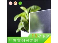 上海捷耐按需定制加工 隔断帘浴室隔断专用4mm耐力板