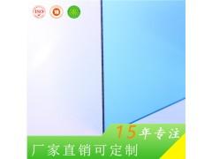 上海捷耐 走廊过道 屋面采光阳光顶棚材料 3mm耐力板