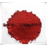 胆红素 山东厂家现货CAS635-65-4