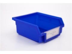 長沙塑料零件盒 BG-04背掛式環保零件盒廠家