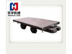 MPC18-6礦用平板車 礦用平板車生產廠家 規格齊全