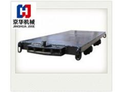 供應5T礦用平板車 MPC5-9礦用平板車