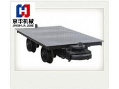 礦用10T/25T礦用平板車 30T重型平板車