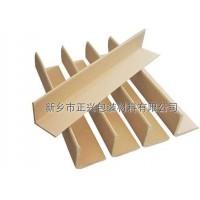 供应新乡纸护角 新乡厂家直销优质纸护角