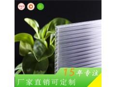 上海捷耐厂家供应 四层阳光板蜂窝10mm阳光板