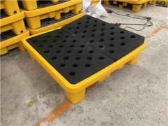 成都1313防滲漏托盤(4桶) 1313化工防漏液塑料托盤