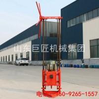 巨匠集團供應QZ-1A輕便型巖芯取樣鉆機 兩相電取樣質優價廉