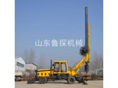 供应山东鲁探轮式旋挖钻机 快速钻孔高效节能的工程旋挖钻机