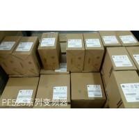 罗克韦尔 25B- PowerFlex 525 交流变频器