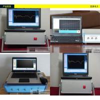 變壓器繞組變形測試儀頻響法一二級承試資質辦理使用設備