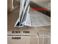 重庆防流挂滴水线价格带网滴水线