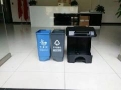 重慶 40L可拆分垃圾桶 腳踏垃圾箱廠家 批發采購