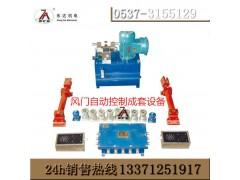 ZMK-127型矿用巷道行车风门智能自动控制系统
