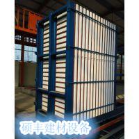 中国硕丰真正实现新型建筑轻质隔墙板设备工业化流水线厂家