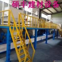 玻镁防火板生产设备@平度玻镁防水防潮生产设备厂家