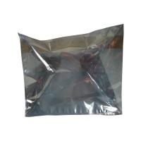 湖州屏蔽包装袋
