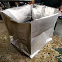 湖州自封铝箔袋