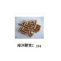 台湾佳联海洋酵素,酵素领域的新王者品牌全国招代理