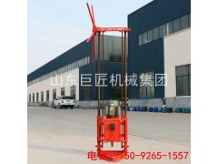 巨匠供应QZ-1A小型轻便岩心钻机 两相电岩土取样钻机