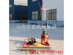 巨匠供应QZ-2A小型岩芯取样钻机 三相电噪音小的浅