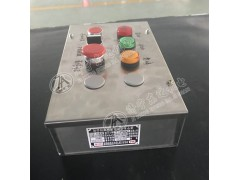 矿用AH0.6/12联机设备用本安型按钮箱