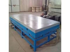 铸铁焊接平台销售