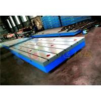 铸铁铆焊平板 铆焊平板 铆焊工作板 铆焊平板厂