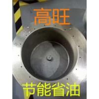环保油炉头厂家大量供应各种醇基燃料灶芯灶头